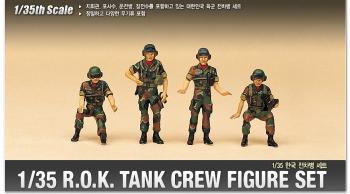 Academy 1:35 - Republic of Korea Tank Crew