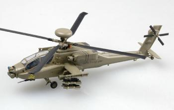 Easy Model 1:72 - AH-64D Longbow -  99-5135, US Army, C compan,1-227th ATKHB, Karbala Iraq 2003