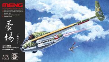 Meng Model 1:72 - Kayaba Ku-4 Ram-Jet Fighter