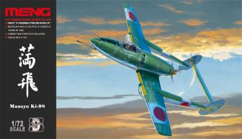 Meng Model 1:72 - Mansyu Ki-98 Attack Aircraft