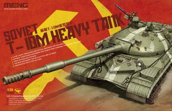 Meng Model 1:35 - Soviet T-10M Heavy Tank