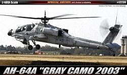 Academy 1:48 - AH-64A