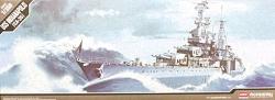 Academy 1:350 - USS Indianapolis CA-35
