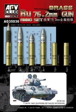 AFV Club 1:35 - Russian 76.2mm Brass ammo set (Brass)