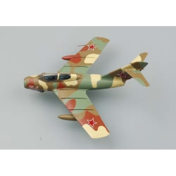 Easy Model 1:72 - MiG-15UTI Midget - 'Red 54' Russian Air Force 1980