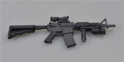 Easy Model Guns 1:3 - Mk.18 Mod 0 CQBR