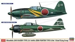 Hasegawa 1:72 - Mitsubishi J2M3 Raiden Type 21 A6m5c Zero