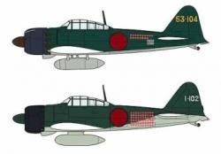 Hasegawa 1:72 - Mitsubishi A6M2b/A6M5 Zero Type 21/52 'Super Ace Combo' (2 Kits)