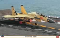 Hasegawa 1:72 - J-15 Chines Navy