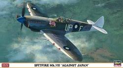 Hasegawa 1:48 - Spitfire Mk VIII 'against Japan'