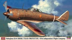 Hasegawa 1:48 - Nakajima KI-44 SHOKI (TOJO) Prototype
