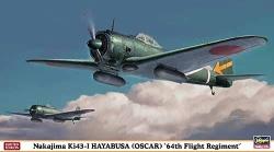 Hasegawa 1:48 - Nakajima KI-43-I Hayabusha(OSCAR)