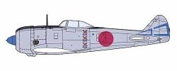 Hasegawa 1:48 - Nakajima Ki44-II Type 2 Fighter (Shoki Tojo)