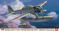 Hasegawa 1:48 - Nakijima A6m2-N Type 2 Figher Seaplane (RUFE)