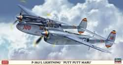 Hasegawa 1:48 - P-38J/L Lightning Putt Putt Maru