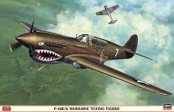 Hasegawa 1:32 - P-40E/K Warhawk