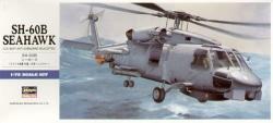 Hasegawa 1:72 - (00431) SH-60B Seahawk