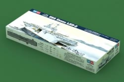 Hobbyboss 1:700 - USS Essex LHD-2