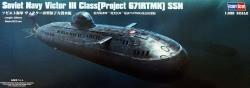 Hobbyboss 1:350 - Soviet Navy Victor III (Project 671RTMK) SSN
