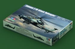 Hobbyboss 1:72 - Chinese Z-10 Attack Helicopter
