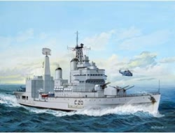 Revell 1:700 - H.M.S. Tiger