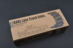 Trumpeter Track Set 1:35 - KARL Track Links (Early)
