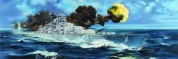 Trumpeter 1:200 - German Battleship Bismarck 1940