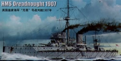 Trumpeter 1:350 - HMS Dreadnought 1907