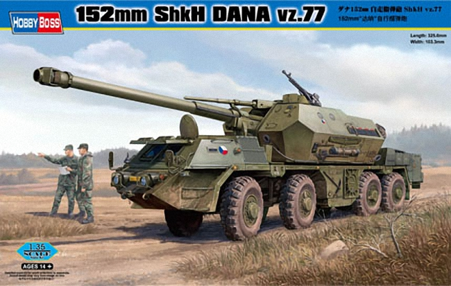 Hobbyboss 1:35 - 152mm ShkH DANA vz.77