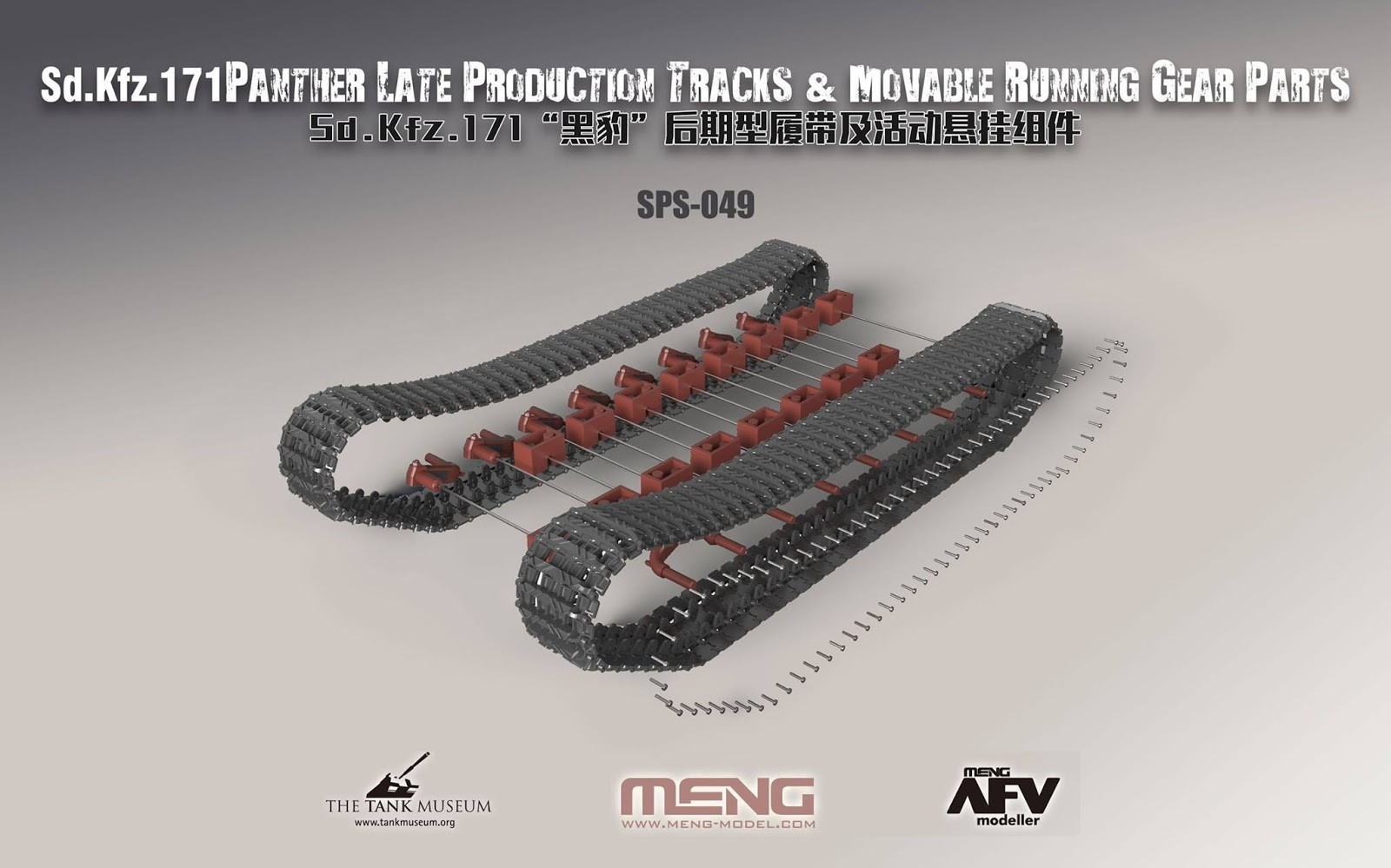 Meng Model 1:35 - Sd.Kfz.171 Panther Tracks & Running Gear